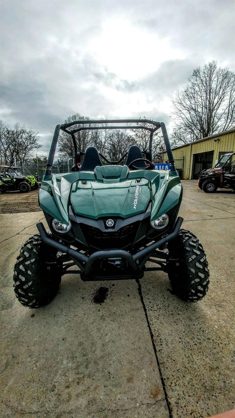2017 Yamaha Wolverine R-Spec EPS in Statesville, North Carolina