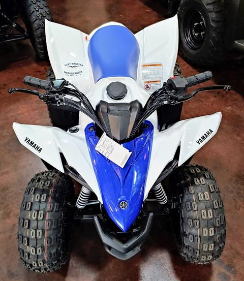 2018 Yamaha YFZ50 in Statesville, North Carolina - Photo 4