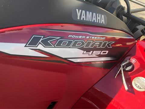 2020 Yamaha Kodiak 450 EPS in Statesville, North Carolina - Photo 8