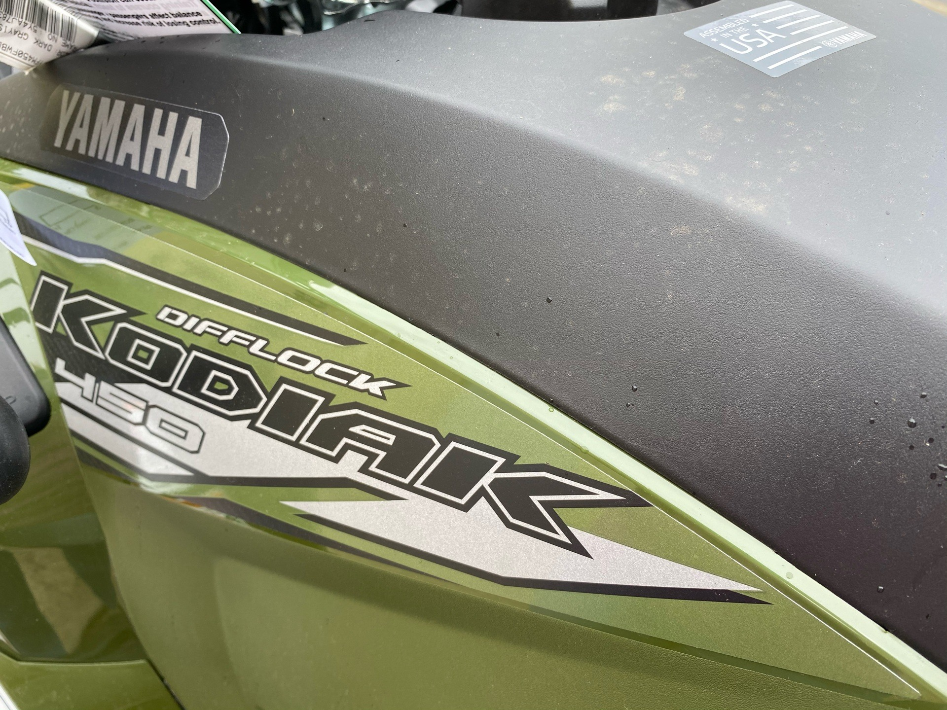 2021 Yamaha Kodiak 450 EPS in Statesville, North Carolina - Photo 9