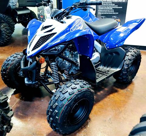 New In-Stock Inventory | New Yamaha ATVs Inventory For Sale | Great