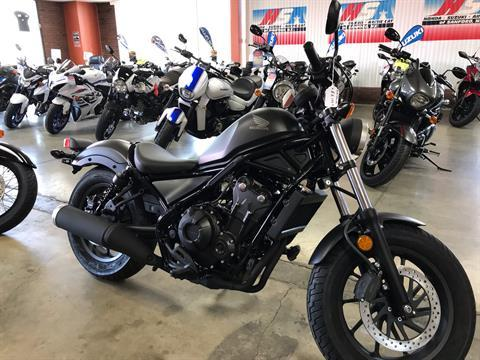 2019 Honda Rebel 500 in Sanford, North Carolina - Photo 11