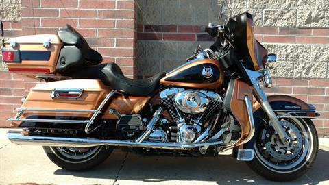 2008 Harley-Davidson Ultra Classic® Electra Glide® in Muskego, Wisconsin