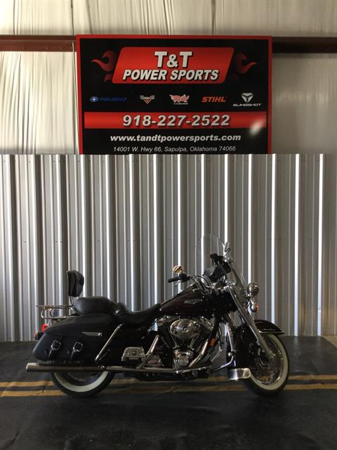 2006 Harley-Davidson Road King® in Sapulpa, Oklahoma