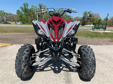 2020 Yamaha Raptor 700R SE in Orlando, Florida - Photo 2