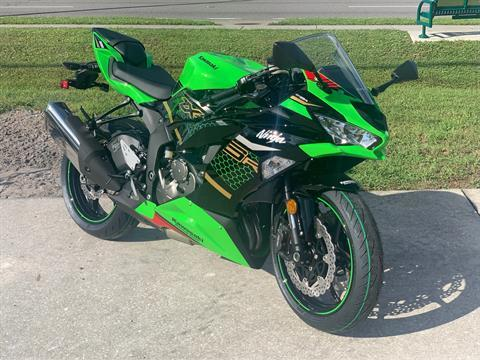 2020 Kawasaki Ninja ZX-6R ABS KRT Edition in Orlando, Florida - Photo 1
