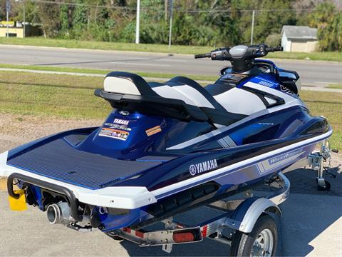 2020 Yamaha VX Cruiser HO in Orlando, Florida - Photo 11