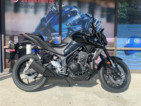2020 Yamaha MT-03 in Orlando, Florida - Photo 4