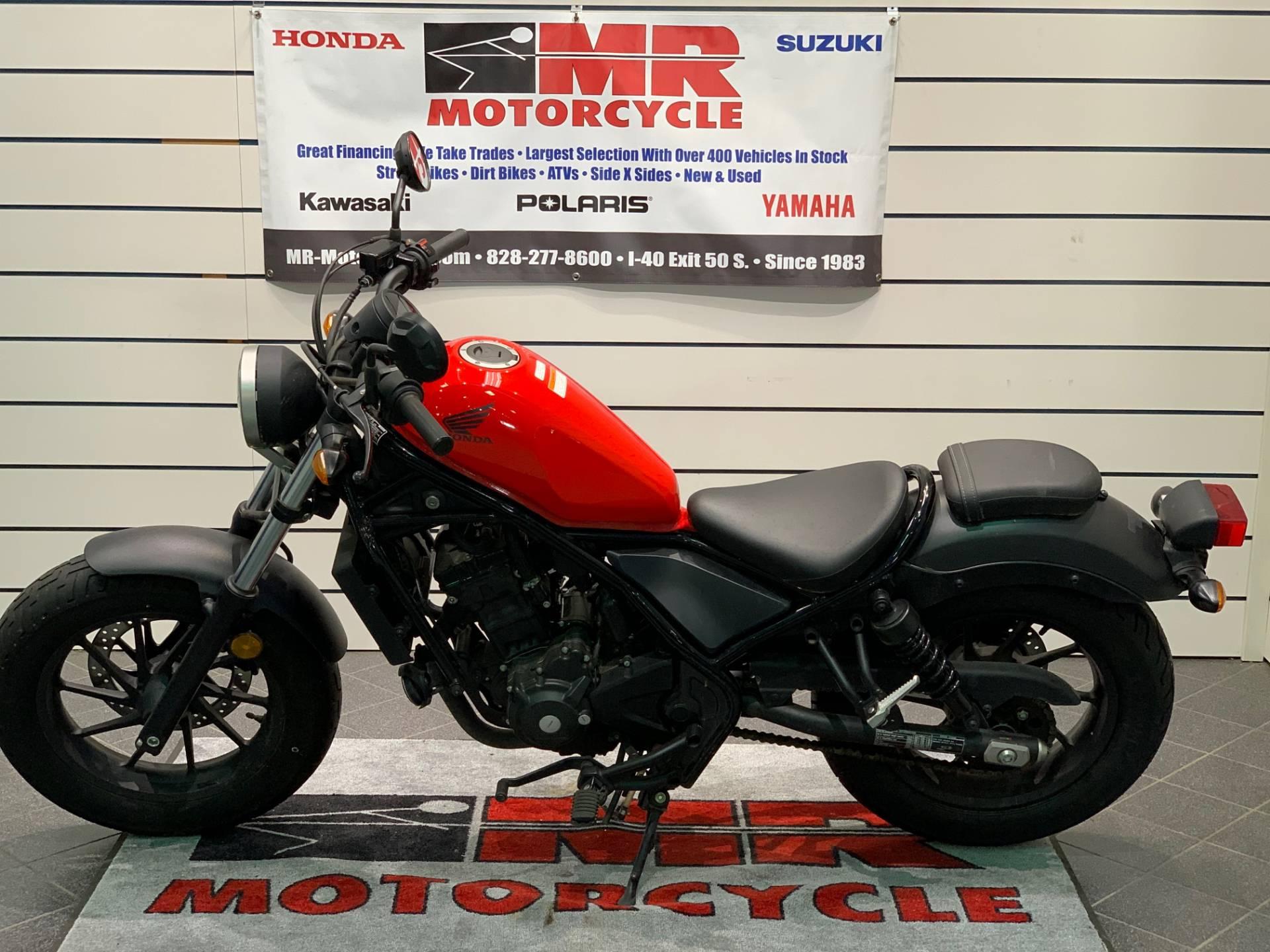 2017 Honda Rebel 300 5