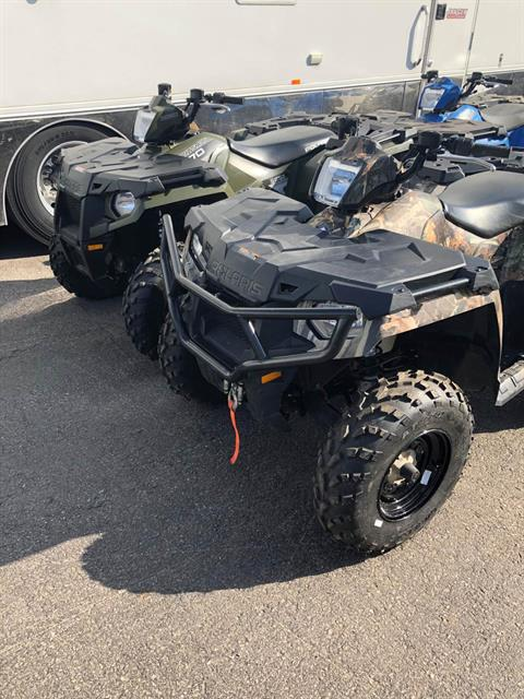2015 Polaris Sportsman® 570 in Elma, New York