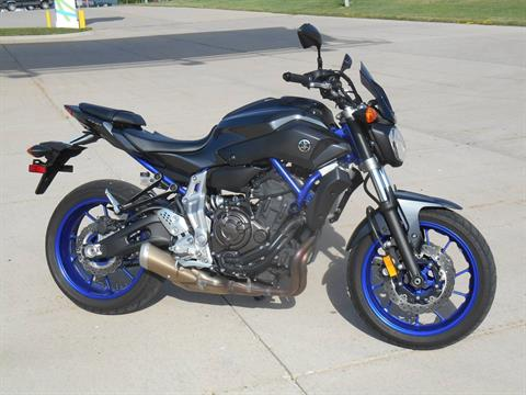 2015 Yamaha FZ-07 in Dubuque, Iowa