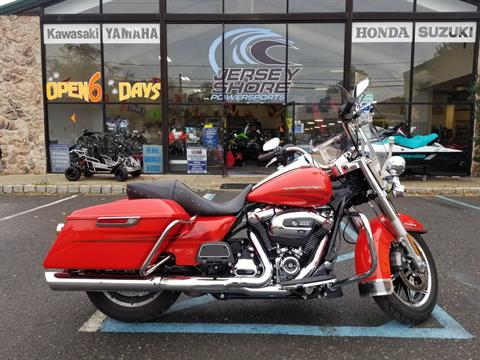 2017 Harley-Davidson Road King® in Middletown, New Jersey