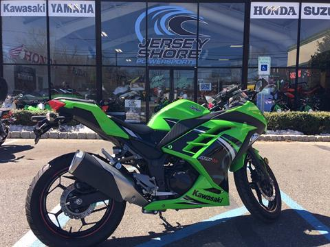 2014 Kawasaki Ninja® 300 SE in Middletown, New Jersey