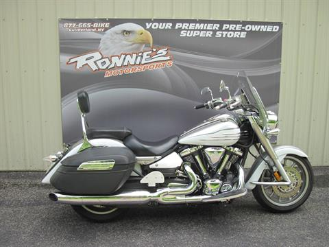 2009 Yamaha Stratoliner in Guilderland, New York - Photo 1