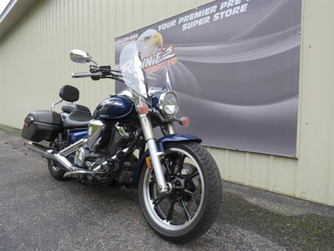 2015 Yamaha V Star 950 Tourer in Guilderland, New York - Photo 2