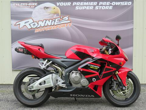 2006 Honda CBR®600RR in Guilderland, New York - Photo 1