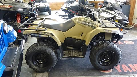 2019 Yamaha Kodiak 450 EPS in Bennington, Vermont