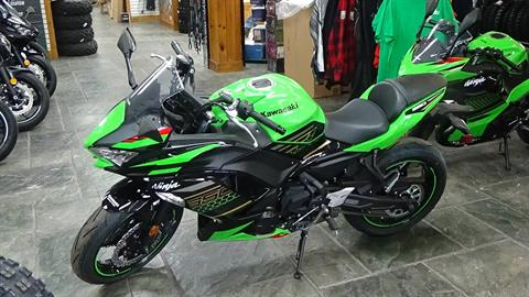 2020 Kawasaki Ninja 650 ABS KRT Edition in Bennington, Vermont - Photo 1