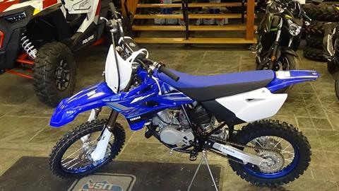 2020 Yamaha YZ85 in Bennington, Vermont - Photo 2