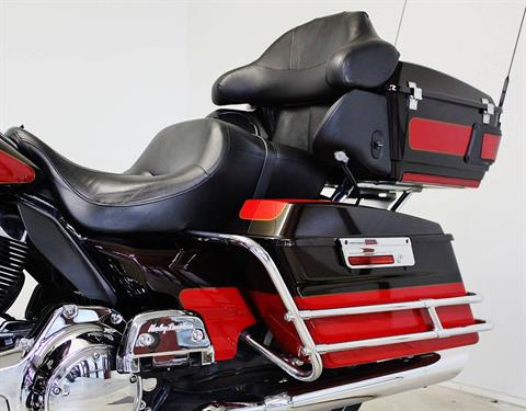 2010 Harley-Davidson Ultra Classic® Electra Glide® in Pittsfield, Massachusetts