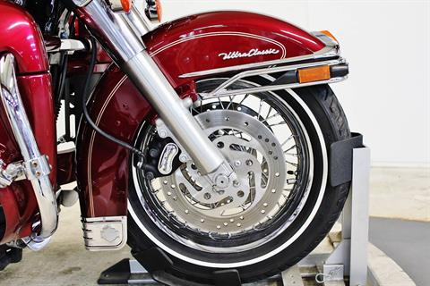 2005 Harley-Davidson FLHTCUI Ultra Classic® Electra Glide® in Pittsfield, Massachusetts