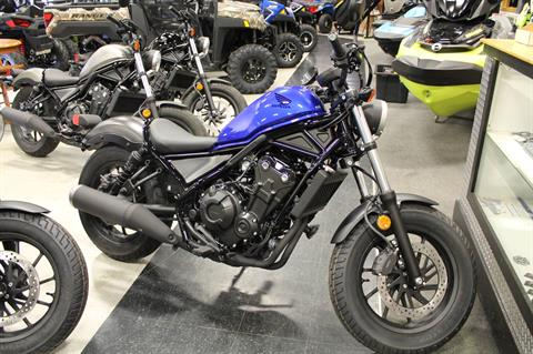 2018 Honda Rebel 500 in Adams, Massachusetts