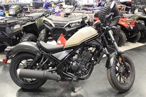 2020 Honda Rebel 300 in Adams, Massachusetts - Photo 1