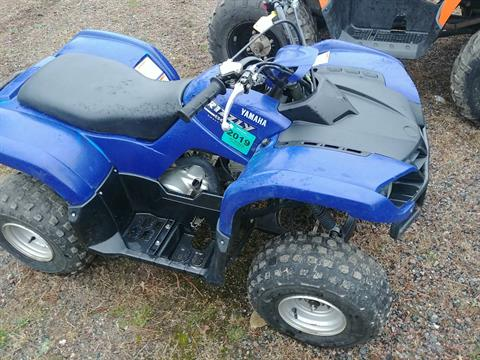 2005 Yamaha Grizzly 80 in Wisconsin Rapids, Wisconsin