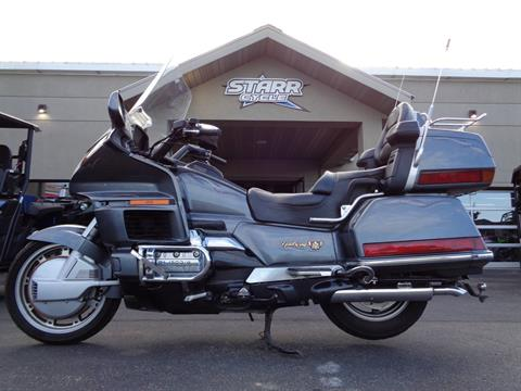 Pre-Owned Inventory For Sale | Starr Cycle located in North Mankato, MN