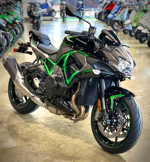 2020 Kawasaki Z H2 in Plano, Texas - Photo 5
