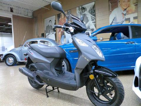 2016 Lance Powersports PCH 200i in Downers Grove, Illinois