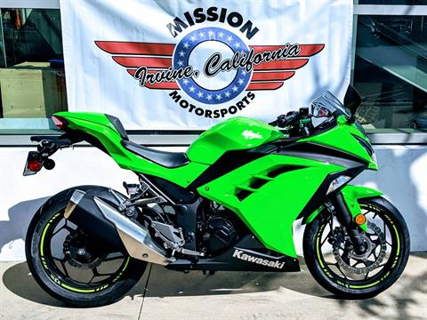 2015 Kawasaki Ninja® 300 ABS in Irvine, California - Photo 1