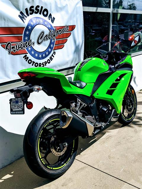 2015 Kawasaki Ninja® 300 ABS in Irvine, California - Photo 3