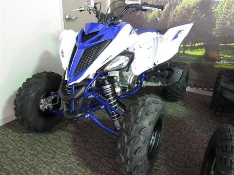 2017 Yamaha Raptor 700R in Irvine, California
