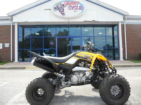 2016 Yamaha Raptor 700R SE in Derry, New Hampshire