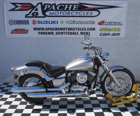 2014 Yamaha V Star 650 Custom in Phoenix, Arizona