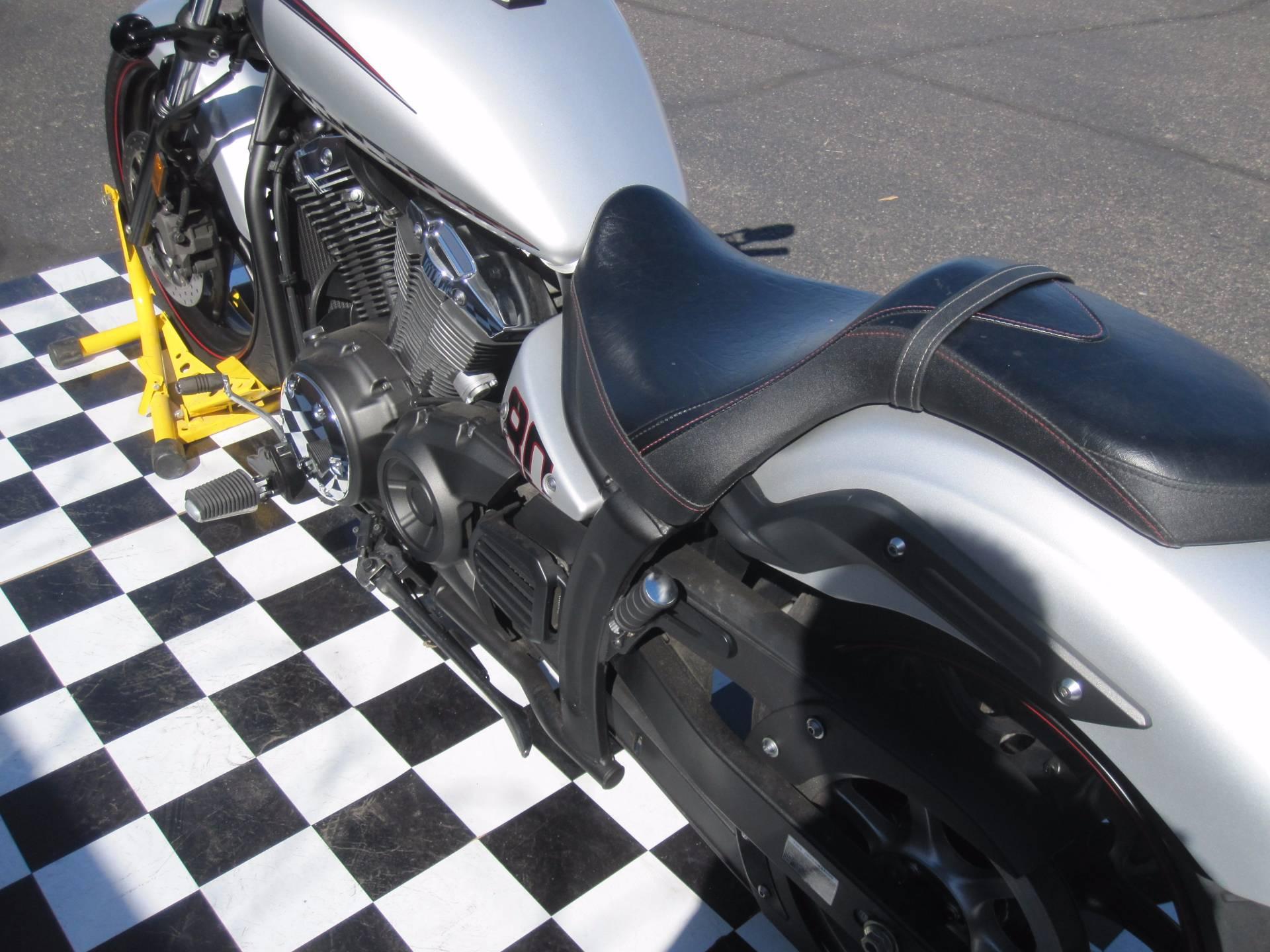 2015 Yamaha Stryker 5