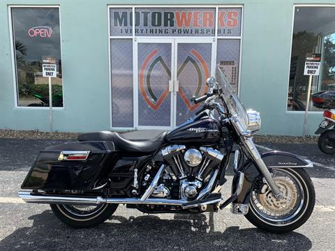 2007 Harley-Davidson FLHR Road King® in Cocoa, Florida