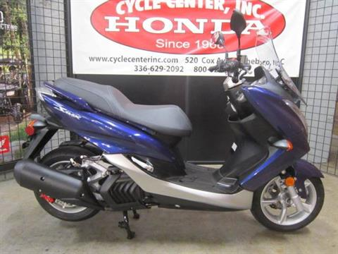 2015 Yamaha SMAX in Asheboro, North Carolina