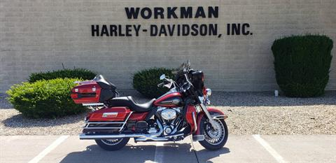 2012 Harley-Davidson Ultra Classic® Electra Glide® in Rock Falls, Illinois - Photo 1