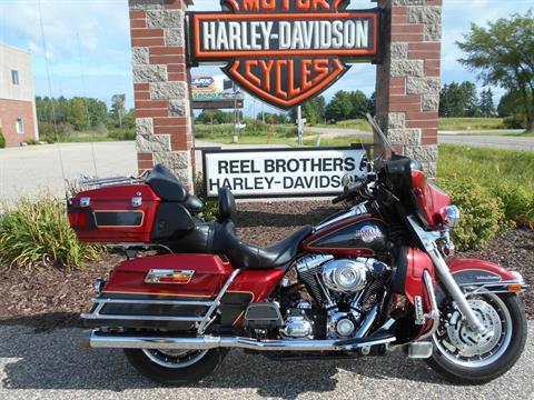 2007 Harley-Davidson Ultra Classic® Electra Glide® in Mauston, Wisconsin - Photo 1