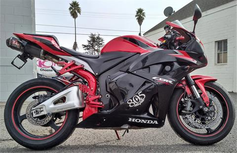 2011 Honda CBR®600RR in Salinas, California - Photo 1