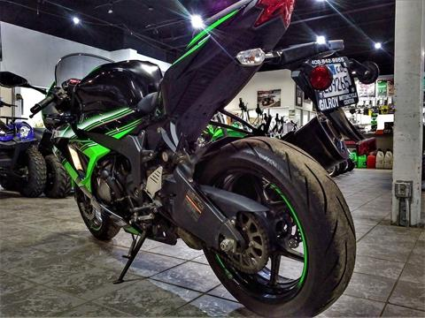 2016 Kawasaki Ninja ZX-6R ABS KRT Edition in Salinas, California - Photo 9