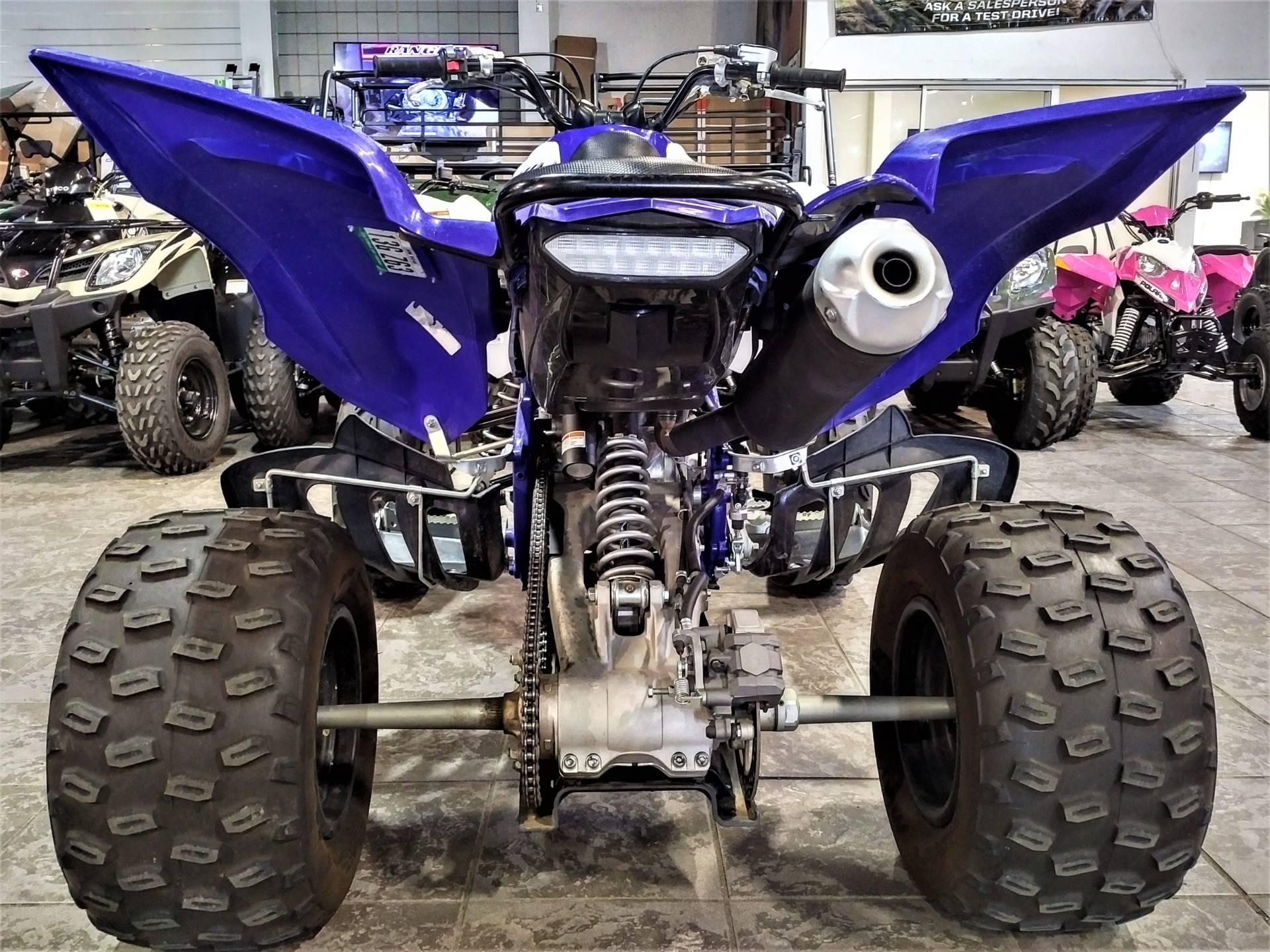 2016 Yamaha Raptor 700R 8