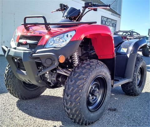 2020 Kymco MXU 450i in Salinas, California - Photo 6