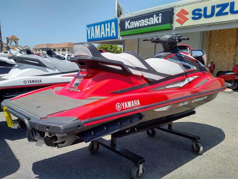 2017 Yamaha VX Cruiser in Salinas, California