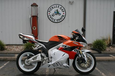 2012 Honda CBR600RR in Greenbrier, Arkansas - Photo 11