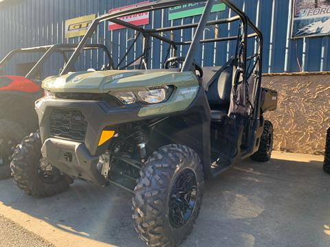 2021 Can-Am Defender MAX DPS HD8 in Pikeville, Kentucky - Photo 3