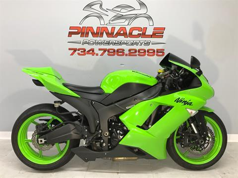 2008 Kawasaki Ninja® ZX™-6R in Belleville, Michigan - Photo 1