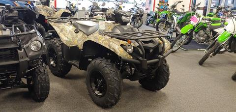 2019 Yamaha Kodiak 700 EPS in Honesdale, Pennsylvania